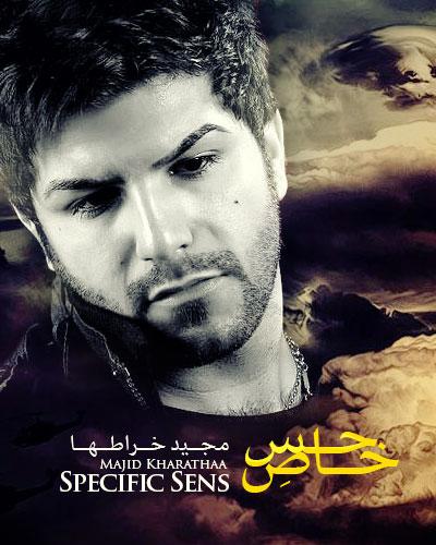 سایت هواداران مجید خراطها